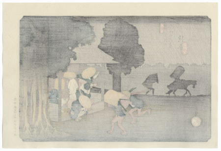 Suhara by Hiroshige (1797 - 1858)