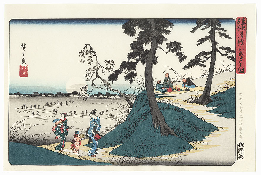Listening to Insects at Dokan Hill by Hiroshige (1797 - 1858)