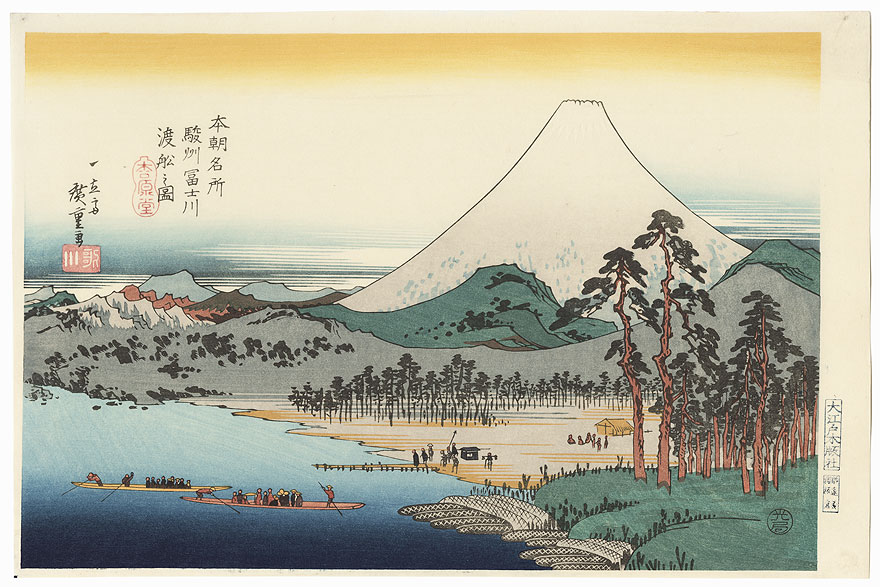 Ferry Boats on the Fuji River in Suruga Province by Hiroshige (1797 - 1858)