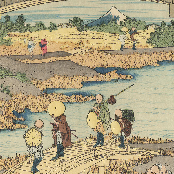 Mt. Fuji from the Seven Bridges by Hokusai (1760 - 1849)