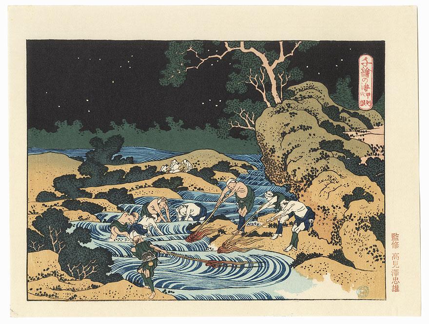 Char Fishing at Night in Koshu by Hokusai (1760 - 1849)