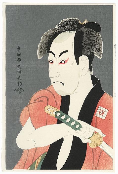 Ichikawa Omezo as Ippei, a Yakko by Sharaku (active 1794 - 1795)