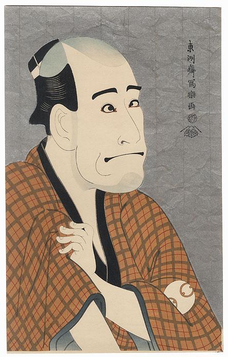 Arashi Ryuzo as Ishibe no Kinkichi by Sharaku (active 1794 - 1795)