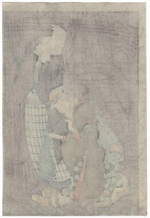 Ichikawa Komazo II as Chubei and Nakayama Tomisaburo  by Sharaku (active 1794 - 1795)
