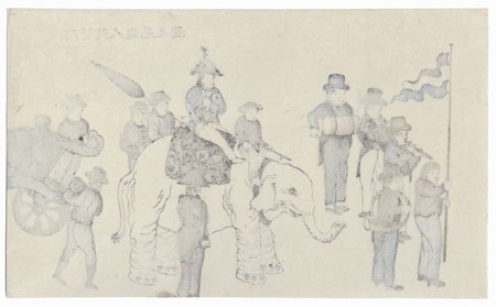 The Dutch with an Elephant as a Gift for the Shogun by Edo era artist (unsigned)