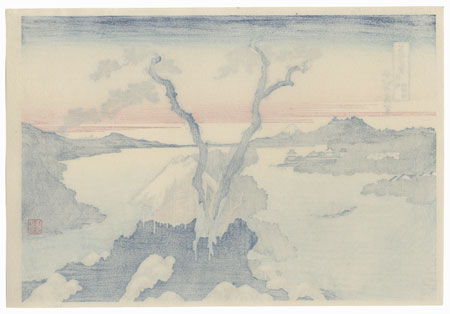 Lake Suwa in Shinano Province by Hokusai (1760 - 1849)