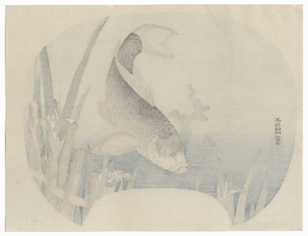 Irises and Carp Fan Print by Hokusai (1760 - 1849)