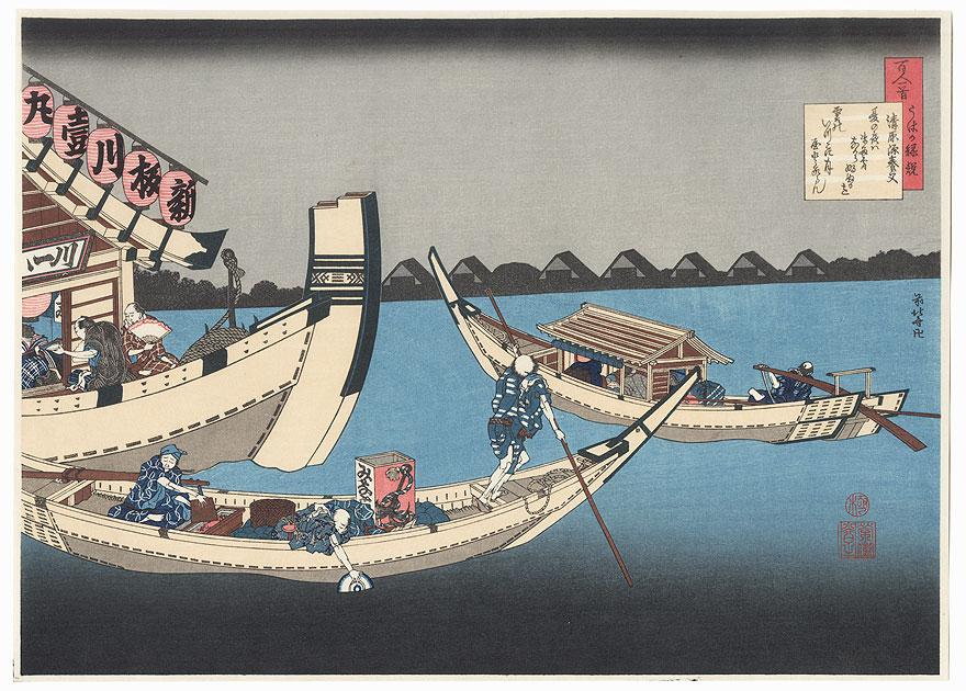 Poem by Kiyohara no Fukayabu by Hokusai (1760 - 1849)