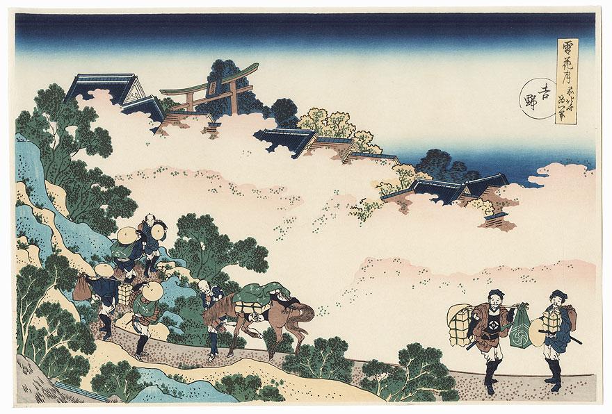 Cherry Blossoms at Mount Yoshino by Hokusai (1760 - 1849)