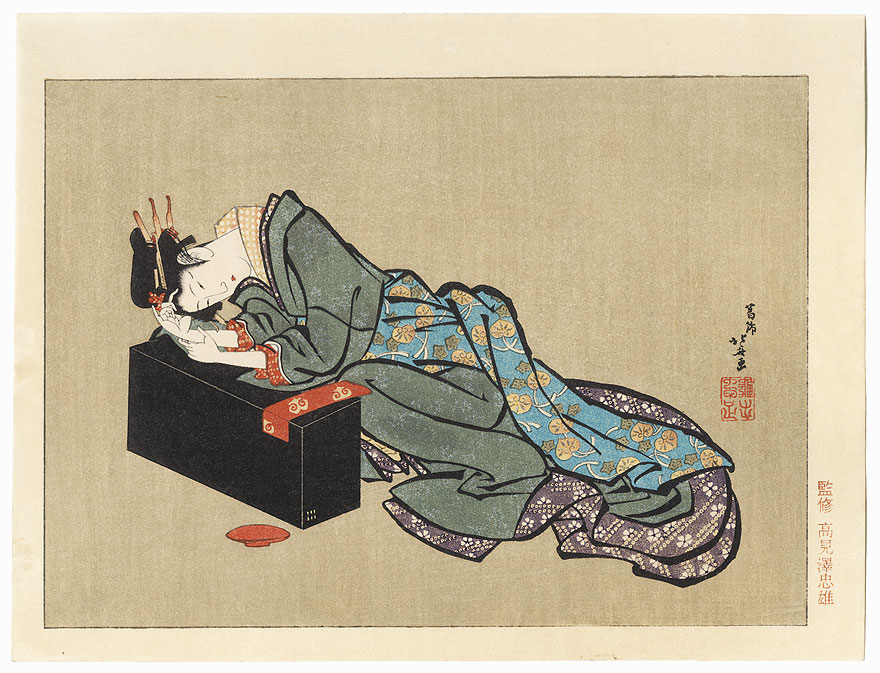 Tipsy Beauty by Hokusai (1760 - 1849)
