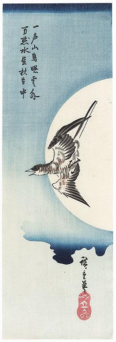Cuckoo and Full Moon by Hiroshige (1797 - 1858)