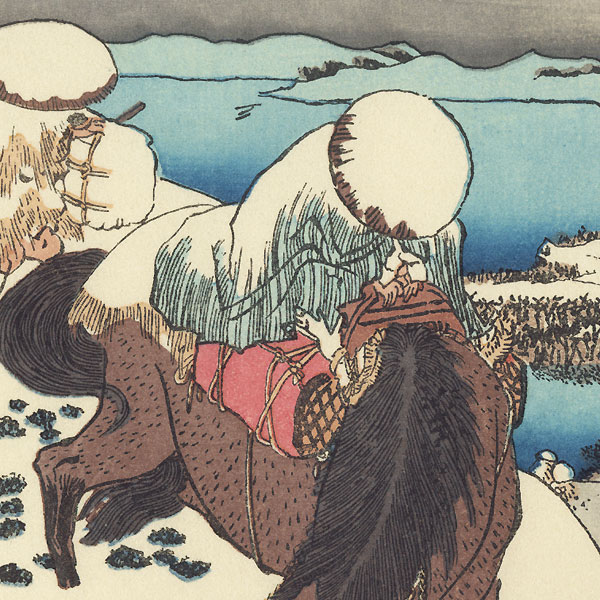 Travelers with a Heavy Snow in Echigo District by Hokusai (1760 - 1849)