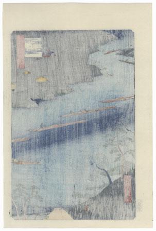The Kawaguchi Ferry and Zenkoji Temple by Hiroshige (1797 - 1858)