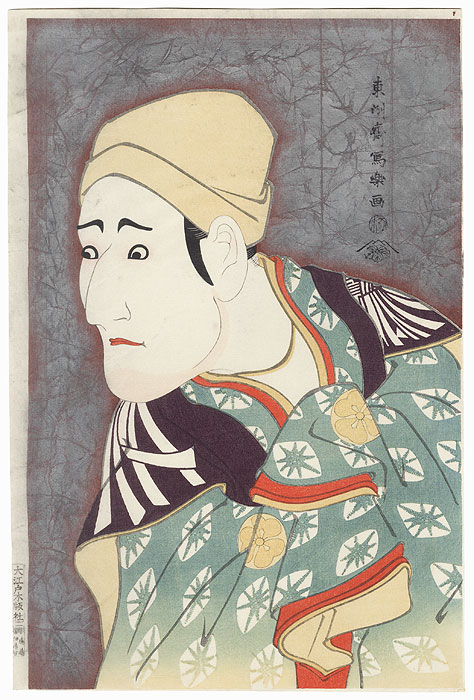 Morita Kanya VIII as Uguiso-no Jirosaku by Sharaku (active 1794 - 1795)