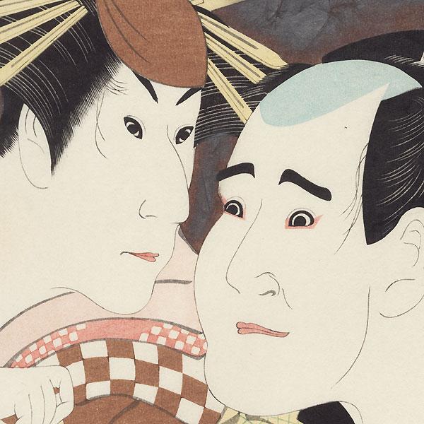 Sanokawa Ichimatsu III and Ichikawa Tomiemon by Sharaku (active 1794 - 1795)