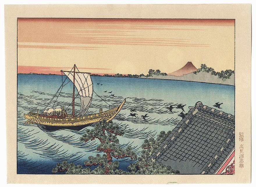 Mt. Fuji from Suzaki  by Hokusai (1760 - 1849)