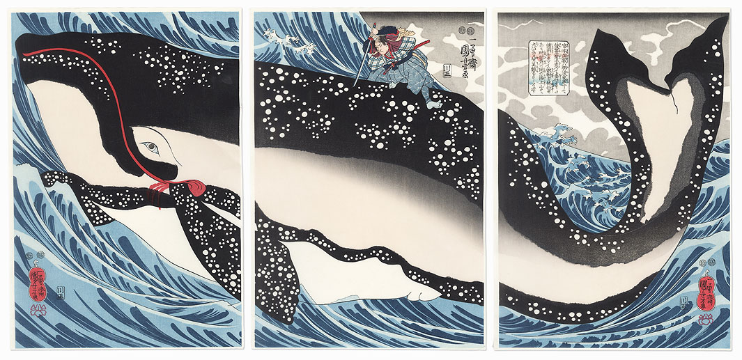 Miyamoto Musashi Attacking the Giant Whale by Kuniyoshi (1797 - 1861)