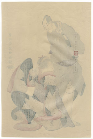 Bando Hikosaburo III and Iwai Hanshiro IV by Sharaku (active 1794 - 1795)