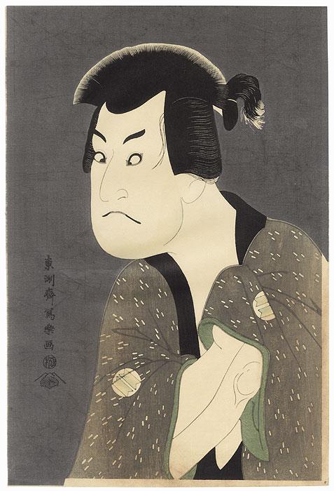 Sakata Hangoro III as Fujikawa Mizuemon by Sharaku (active 1794 - 1795)