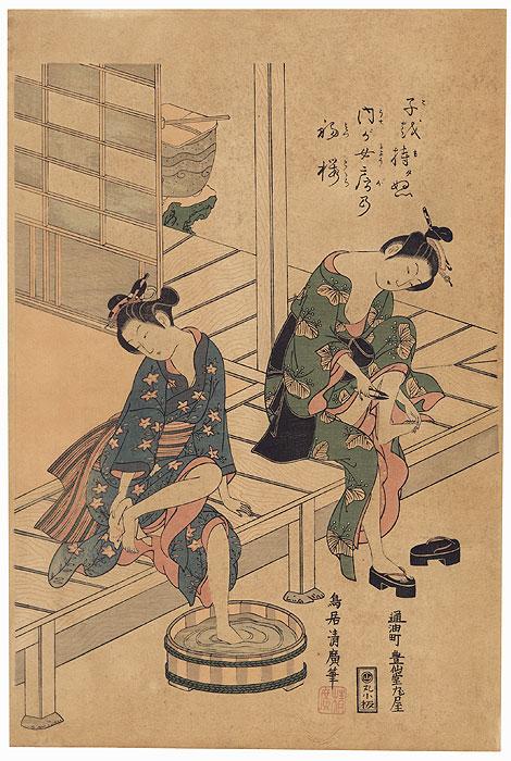 Young Women during the Horeki Period by Kiyohiro (active 1737 - 1776)