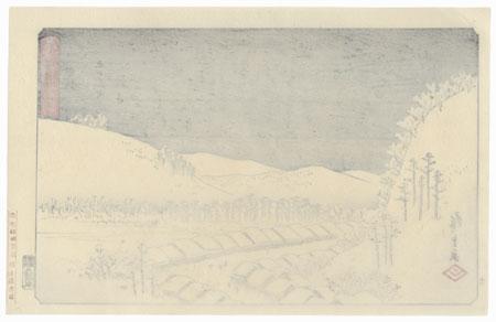 Mariko by Hiroshige (1797 - 1858)