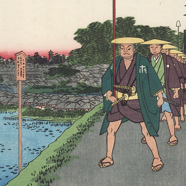 Kinokuni Hill and Distant View of Akasaka Tameike by Hiroshige (1797 - 1858)