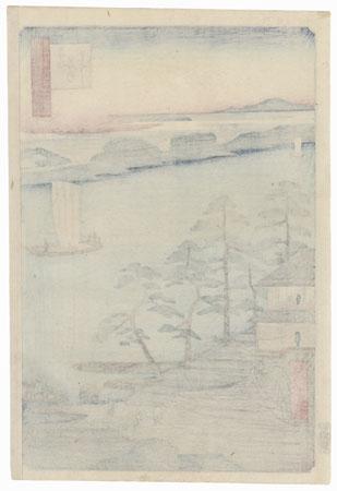 Niijuku Ferry by Hiroshige (1797 - 1858)