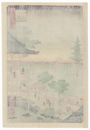 Spiral Hall, Five Hundred Rakan Temple by Hiroshige (1797 - 1858)