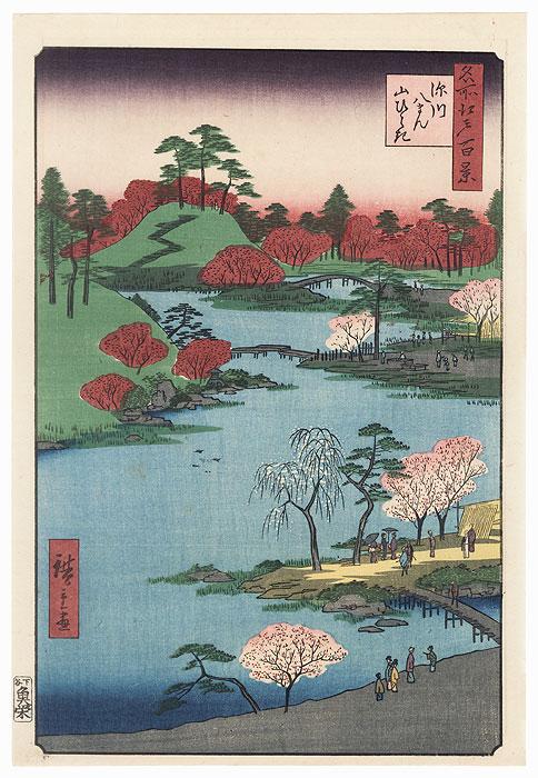 Open Garden at Fukagawa Hachiman by Hiroshige (1797 - 1858)