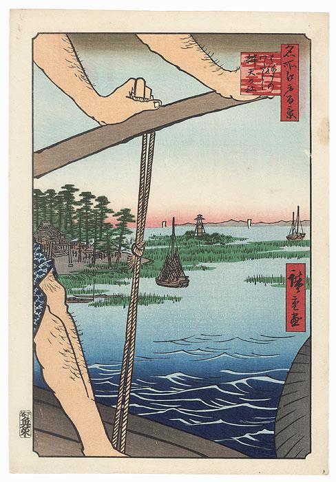 Haneda Ferry and Benten Shrine by Hiroshige (1797 - 1858)