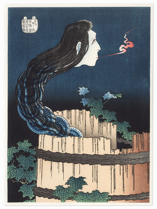 The Dish Mansion by Hokusai (1760 - 1849)