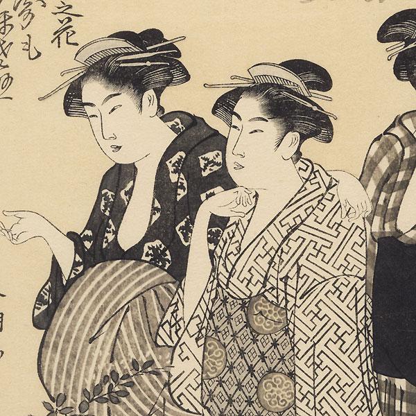 Summer Bush Clover, 1915 Watanabe Reprint by Shuncho (active circa 1780 - 1795)