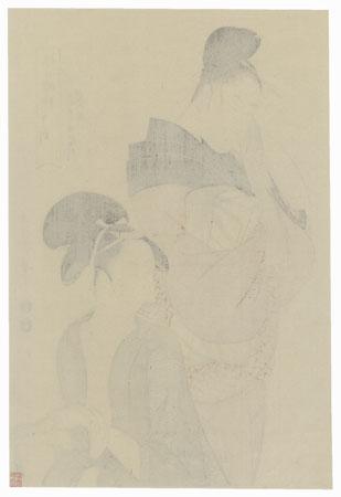 Hour of the Horse (12 Noon), 1915 Watanabe Reprint by Utamaro (1750 - 1806)