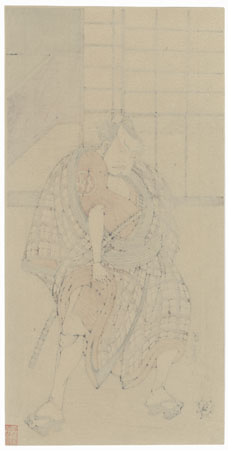 Nakamura Sukegoro II as Sasano Sangobei in Part Two of the Play Iro Moyo Aoyagi Soga (Green Willow Soga of Erotic Design), 1915 Watanabe Reprint by Shunsho (1726 - 1792)