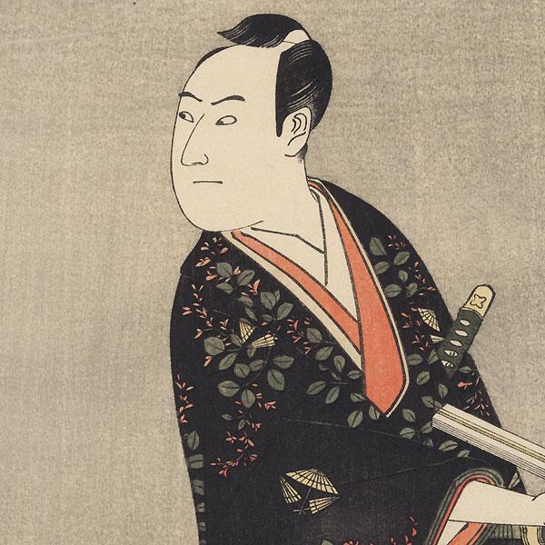 Kinokuniya (Sawamura Sojuro III as Nagoya Sanza), 1915 Watanabe Reprint by Toyokuni I (1769 - 1825)
