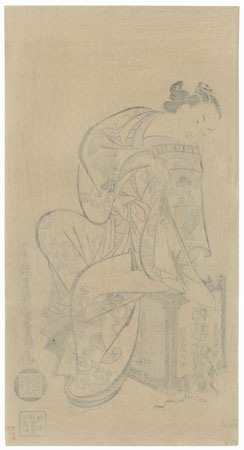 Seated Courtesan Playing with a Kitten, 1915 Watanabe Reprint by Kaigetsudo Dohan (active early 1710s)