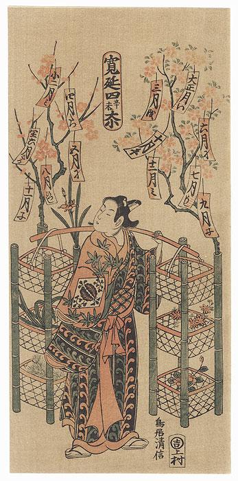 Flower Seller in Kan'en Four, 1915 Watanabe Reprint by Kiyonobu II (active circa 1720 - 1760)