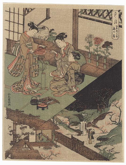 Measuring a Chrysanthemum and Evening Visitor, 1915 Watanabe Reprint by Koryusai (1735 - 1790)