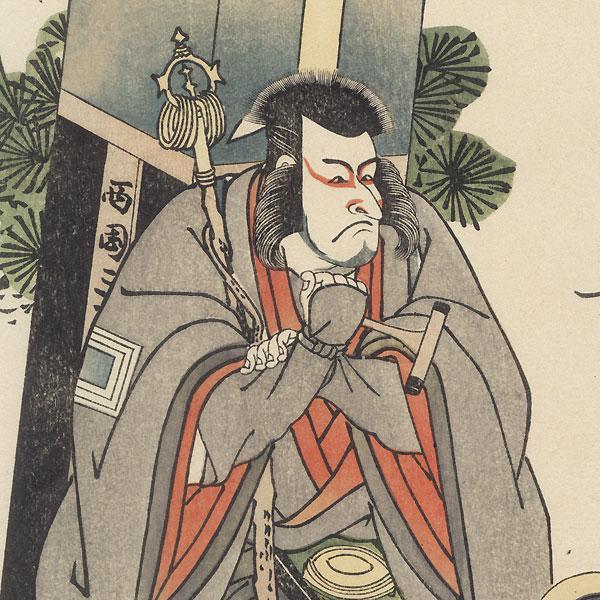 Ichikawa Ebizo and Iwai Hanshiro, 1915 Watanabe Reprint by Shunei (1762 - 1819)