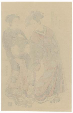 Courtesan and Attendants, 1915 Watanabe Reprint by Koryusai (1735 - 1790)