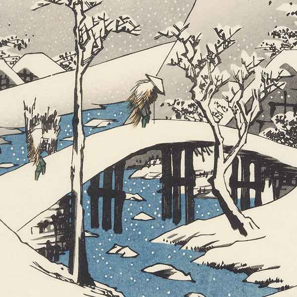 Bridge in Snow by Hiroshige (1797 - 1858)