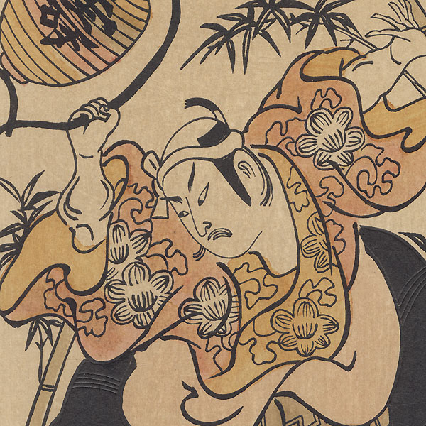 Angry Samurai in a Bamboo Grove, 1915 Watanabe Reprint by Kiyonobu II (active circa 1720 - 1760)
