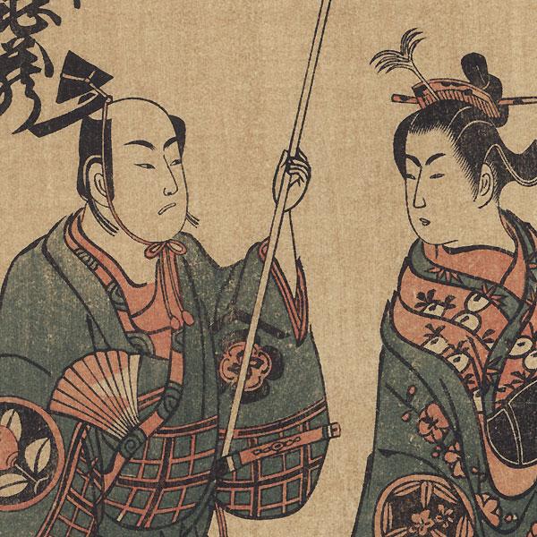 Yamashita Kinsasku as Oiso no Tora and Ichimura Kamezo as Juro, 1915 Watanabe Reprint by Kiyomitsu (1735 - 1785)
