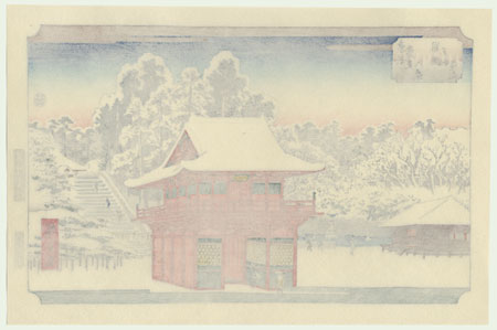 Snow in the Grounds of the Fudo Shrine at Meguro by Hiroshige (1797 - 1858)
