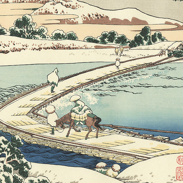 Pontoon Bridge at Sano in Kozuke Province by Hokusai (1760 - 1849)