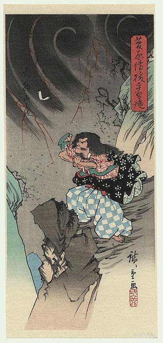 Mt. Tempai by Hiroshige (1797 - 1858)