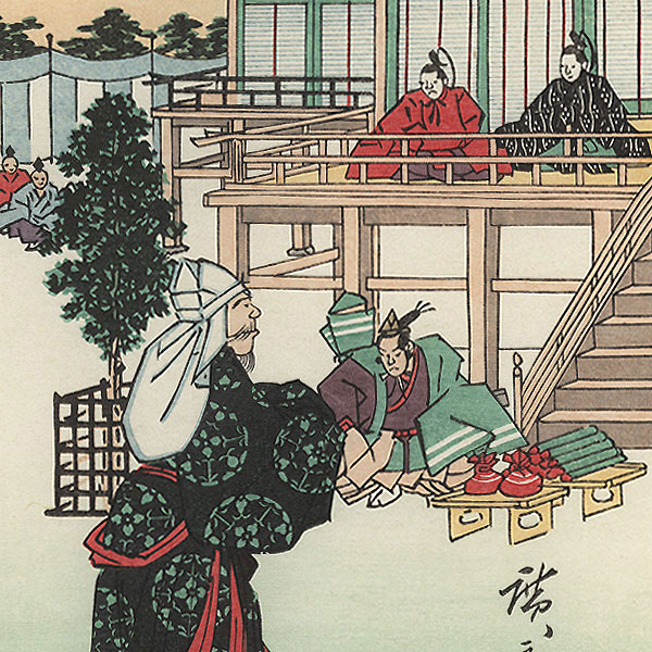First Act, The Imperial Palace by Hiroshige (1797 - 1858)