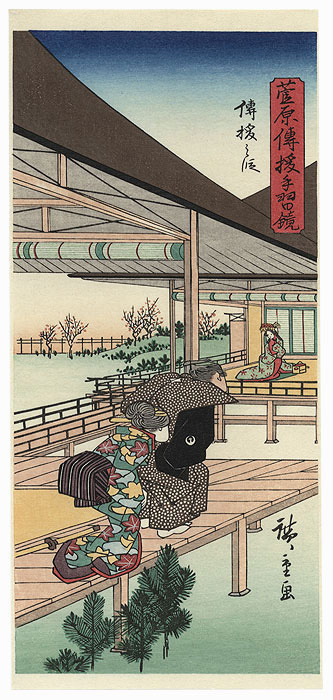 Initiation by Hiroshige (1797 - 1858)