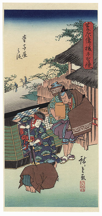 The Village School by Hiroshige (1797 - 1858)