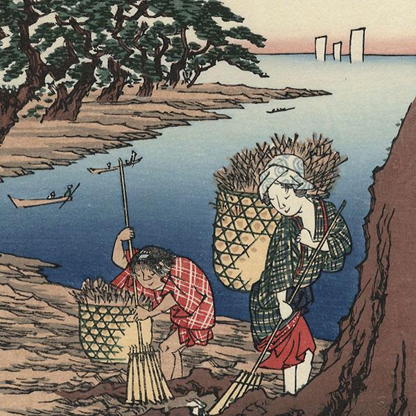 Harima Province, Maiko-no-hama by Hiroshige (1797 - 1858)